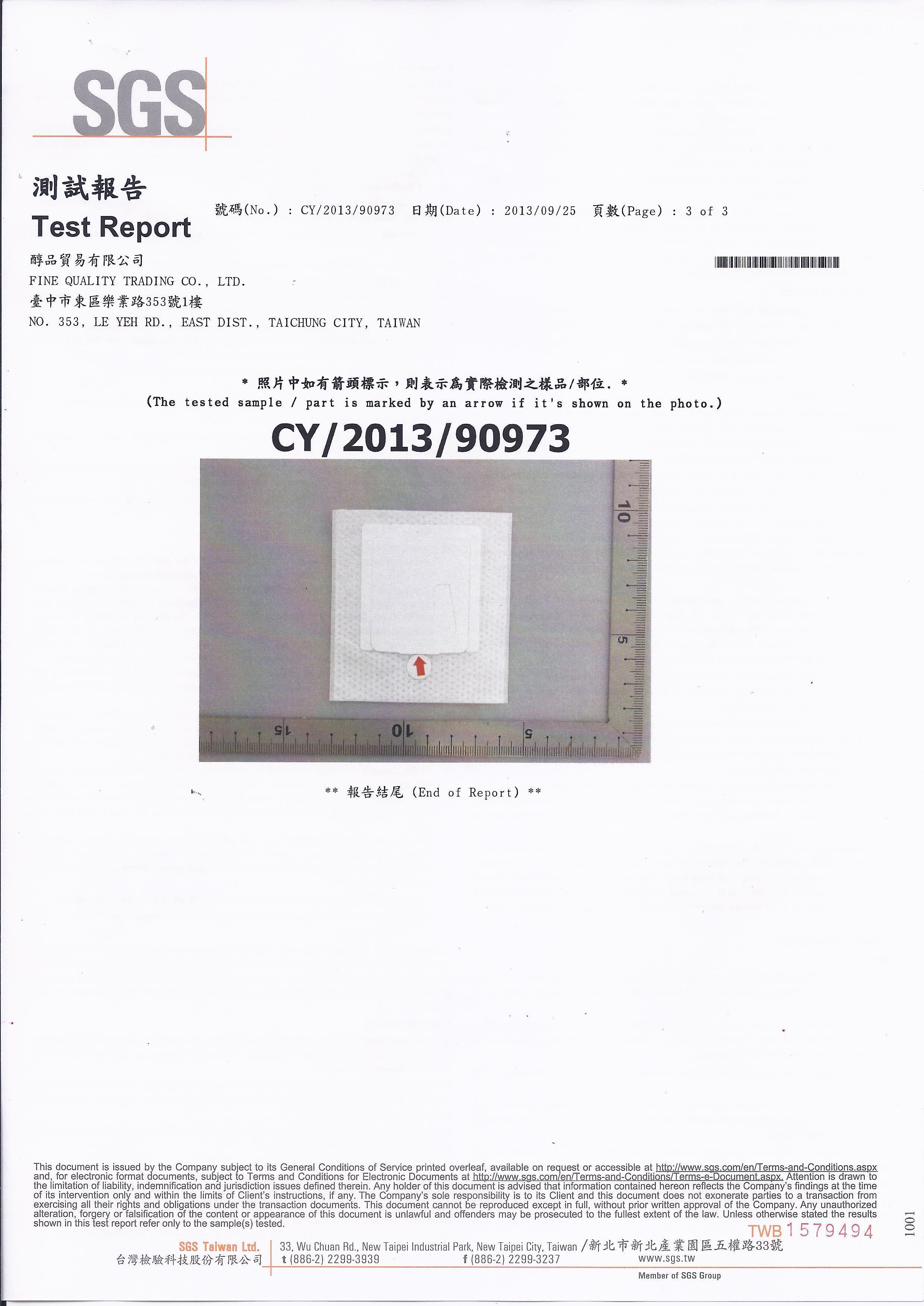 20130926-醇品-SGS測試報告-掛耳3 of 3