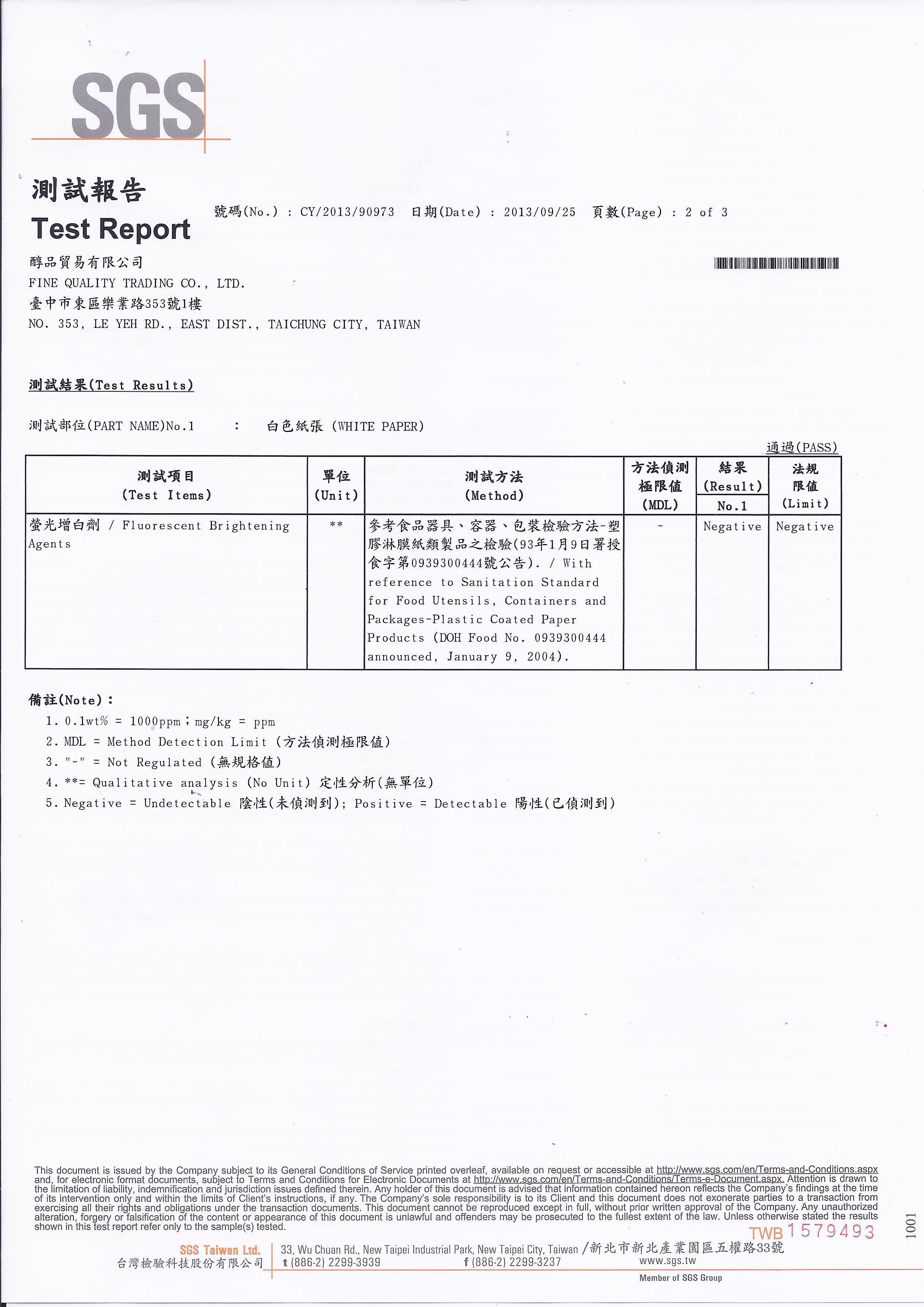 20130926-醇品-SGS測試報告-掛耳2 of 3